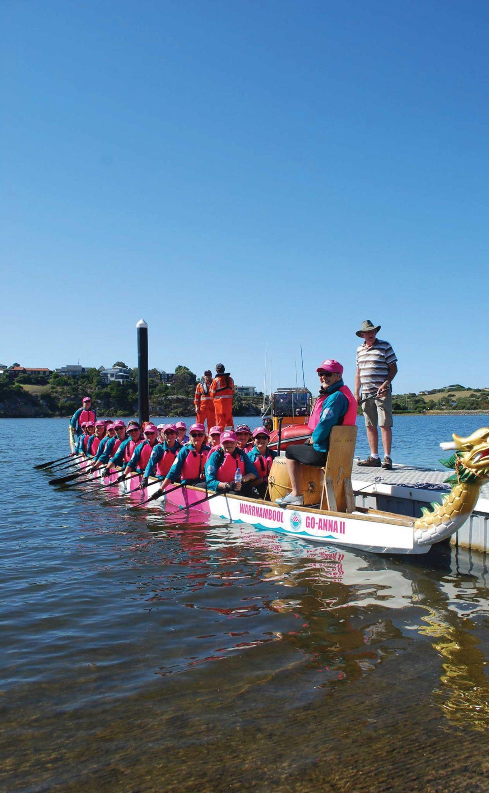 Dragon Boat Festival 2021
